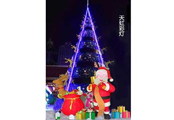 节日彩灯制作圣诞树