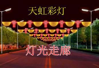 江苏彩灯制作-灯光走廊