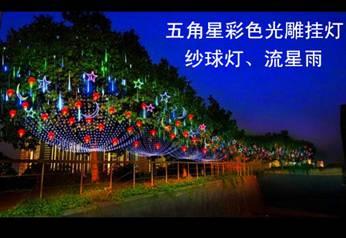 江苏城市灯杆亮化效果图