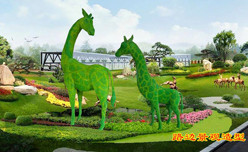 园林景观造型