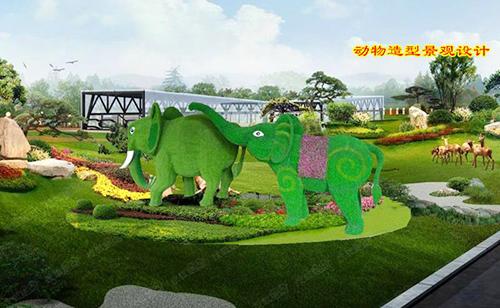 动物造型景观设计
