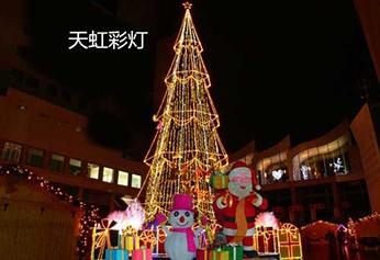 节日绚丽圣诞树彩灯制作