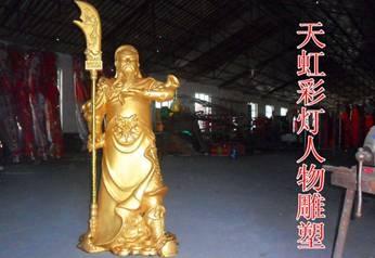 彩灯制作-人物雕像
