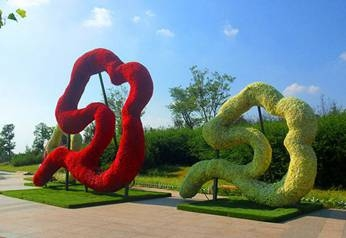 园林景观雕塑